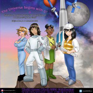 """Conferinţa Internaţională """"The Universe begins with U"""""""
